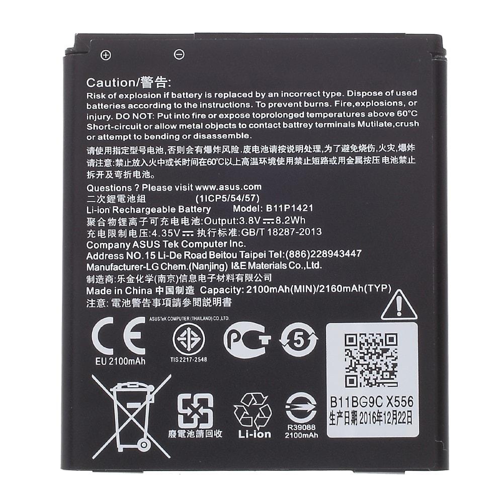ASUS ZenFone C Baterie ZC451CG B11P1421