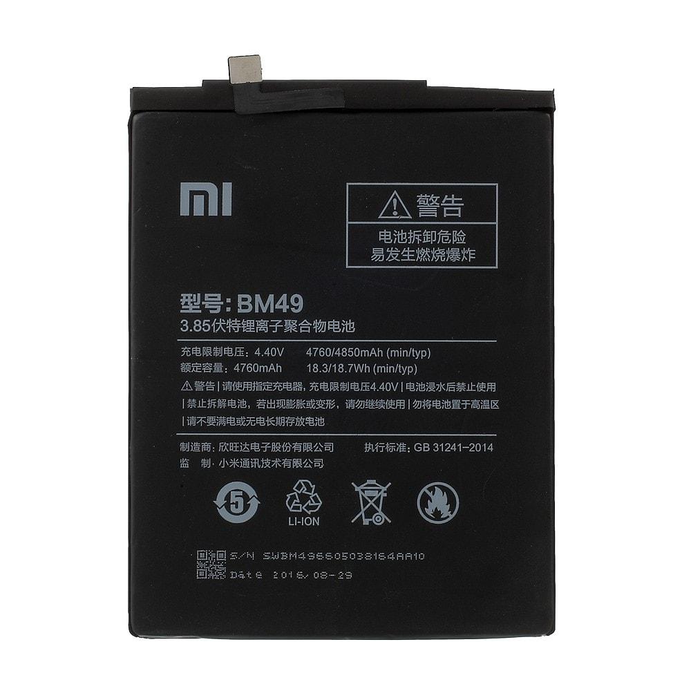 Xiaomi Mi Max Baterie BM49