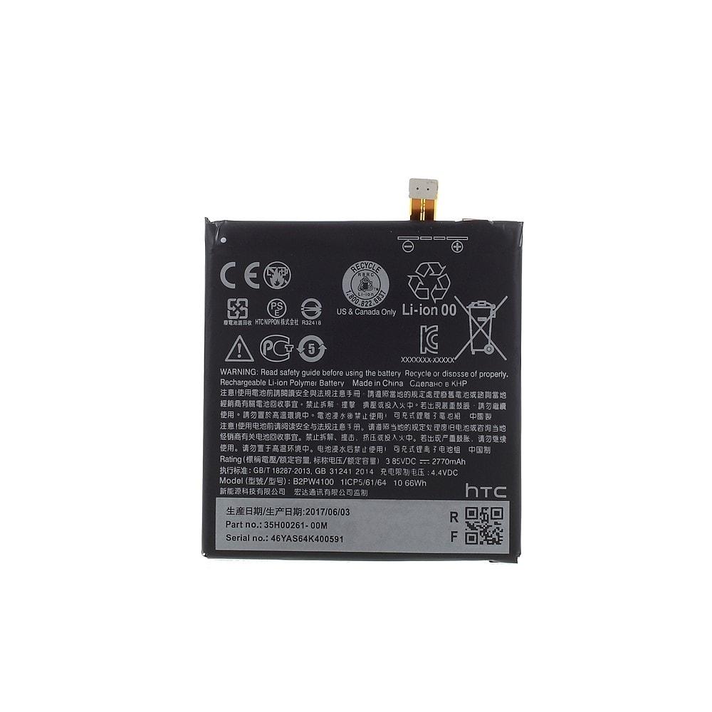 Google Pixel baterie 2770mAh S1