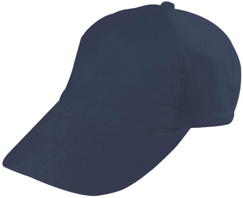 Dětská 5P kšiltovka MB7010 - Tmavě modrá