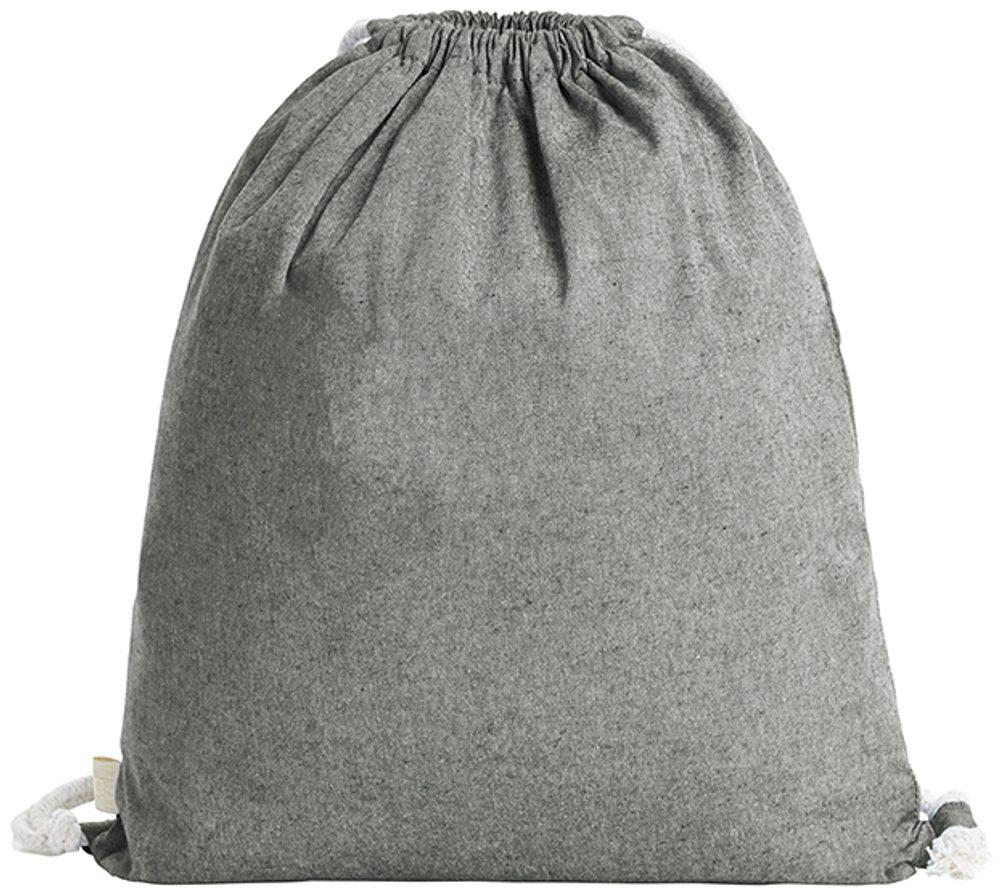 Halfar Látkový batoh PLANET - Světle šedá