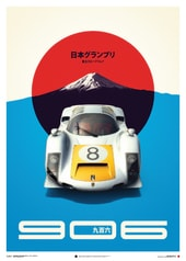 PORSCHE 906 - WHITE - JAPANESE GP - 1967 - POSTER - DESIGN POSTERS