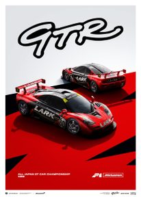 MCLAREN F1 GTR - TEAM LARK - 1996 | LIMITED EDITION - LIMITED EDITION