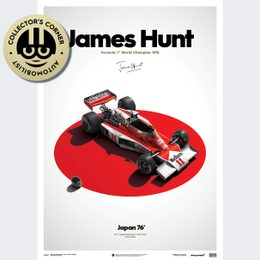 MCLAREN M23 - JAMES HUNT - JAPAN - JAPANESE GP - 1976 - LIMITED POSTER | UNIQUE #S - UNIQUE #S
