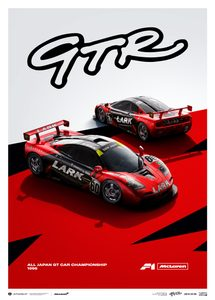McLaren F1 GTR - Team LARK - 1996 | Limited Edition