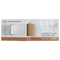 Traveler's Company Pen Holder (M) - Camel