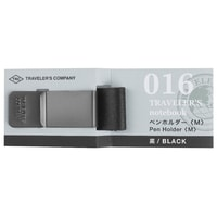 Traveler's Company Pen Holder (M) - Black
