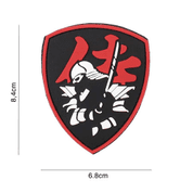 SAMURAI SHIELD, RED PATCH 3D PVC - MILITARY PATCHES