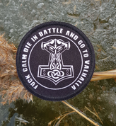 VALHALLA, VELCRO PATCH - MILITARY PATCHES