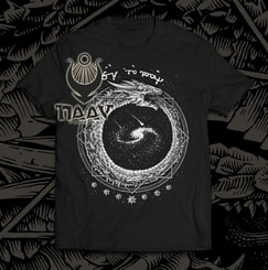 OUROBOROS, men's T-shirt