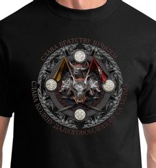 BROTHERHOOD OF THE WOLF, t-shirt, Rod - Serbia