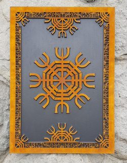Aegishjalmur Helm of Awe, Icelandic Magical Rune, wall decoration