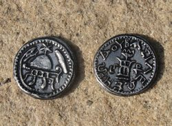 Herod the Great, 37, replica of a Jewish coin