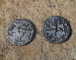 Shekel of Simon the Maccabee, replica of a Jewish coin