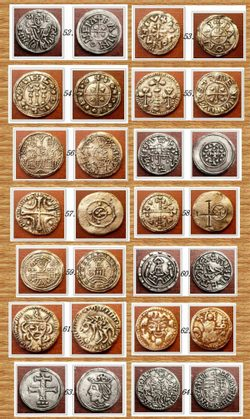 SET OF 14 HUNGARIAN COINS, replica