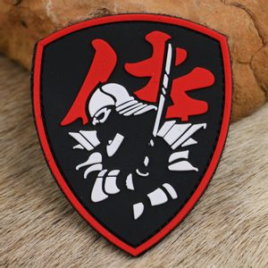 SAMURAI SHIELD, RED PATCH 3D PVC - MILITARY PATCHES{% if kategorie.adresa_nazvy[0] != zbozi.kategorie.nazev %} - TORRIN{% endif %}