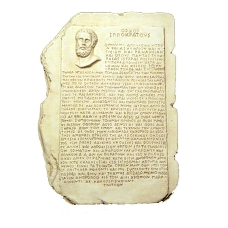 HIPPOCRATIC OATH, WALL DECORATION