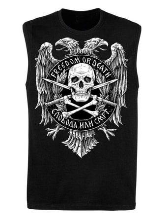 SLOBODA ILI SMRT - FREEDOM OR DEATH, Tank Top