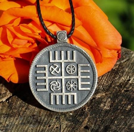 Hands of god slavic pagan pendant wulflund hands of god slavic pagan pendant aloadofball Choice Image