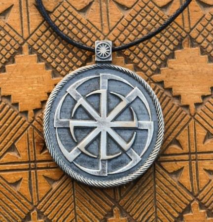 Slavic Amulets Jewelry Pagan Pendants Wulflund