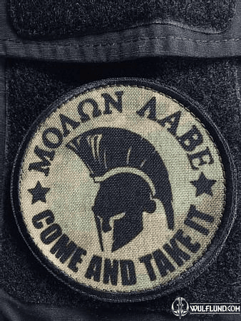 COME AND TAKE IT! VELCRO PATCH