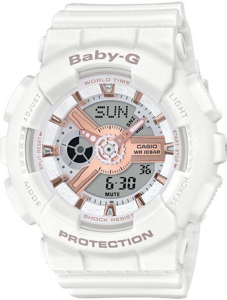 Casio Baby-G BA-110RG-7AER + 5 let záruka, pojištění hodinek ZDARMA