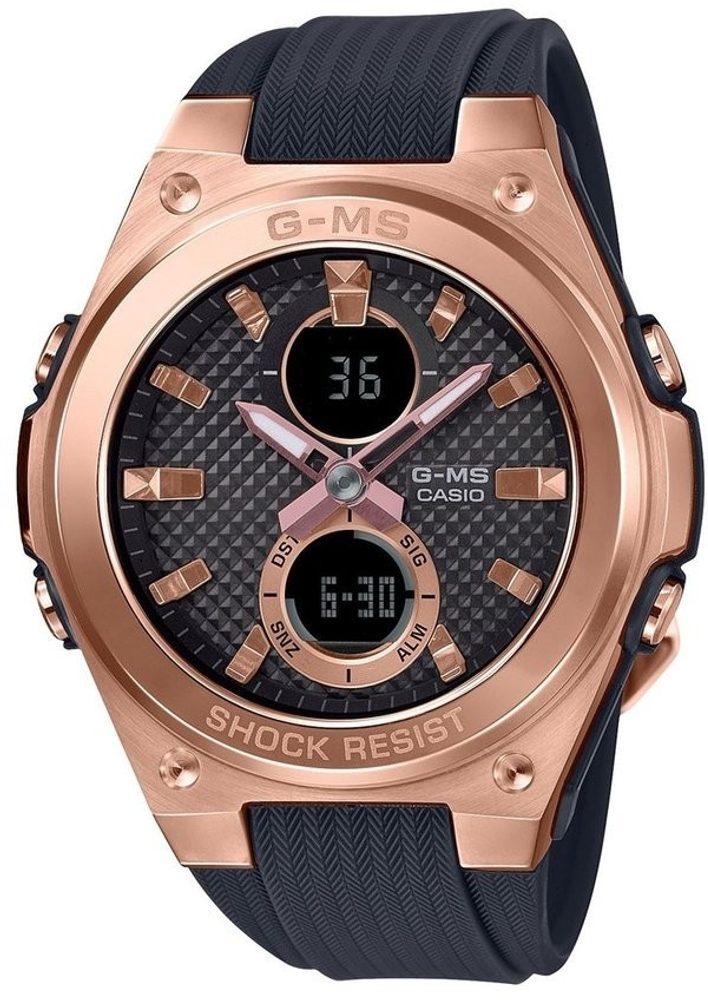 Casio Baby-G MSG-C100G-1AER + 5 let záruka, pojištění hodinek ZDARMA