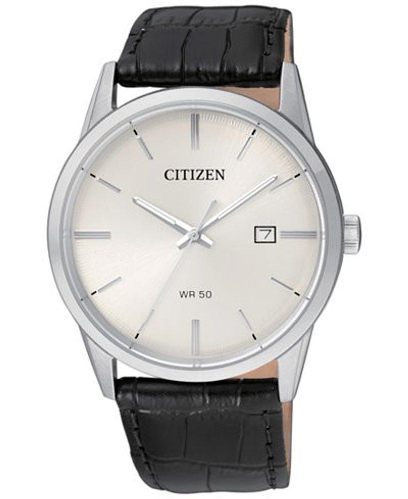 Citizen BI5000-01A + 5 let záruka, pojištění hodinek ZDARMA