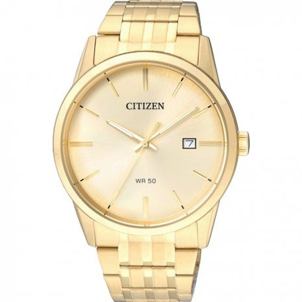 Citizen BI5002-57P + 5 let záruka, pojištění hodinek ZDARMA