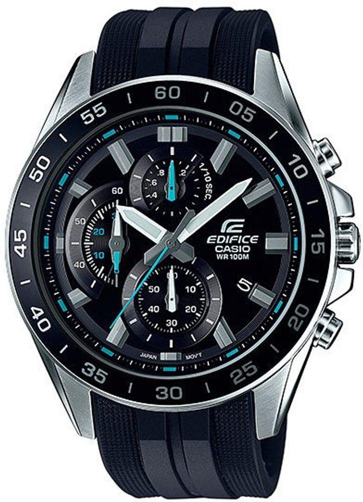 Casio EFV-550P-1AVUEF + 5 let záruka, pojištění hodinek ZDARMA