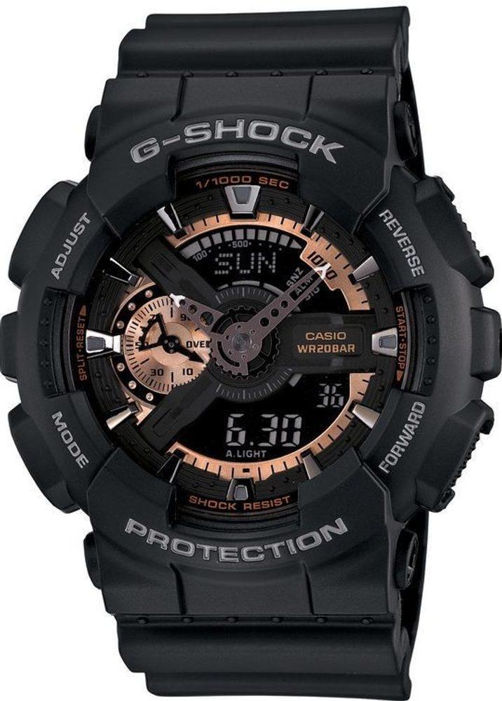 Casio GA-110RG-1AER + 5 let záruka, pojištění hodinek ZDARMA