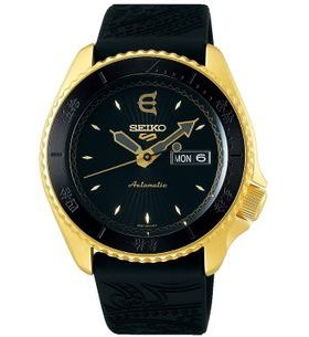 Seiko 5 Sports Evisen Skateboards Limited Edition SRPF94K1