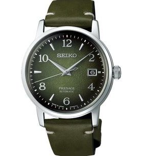 Seiko Presage SRPF41J1 Cocktail Time Matcha Limited Edition