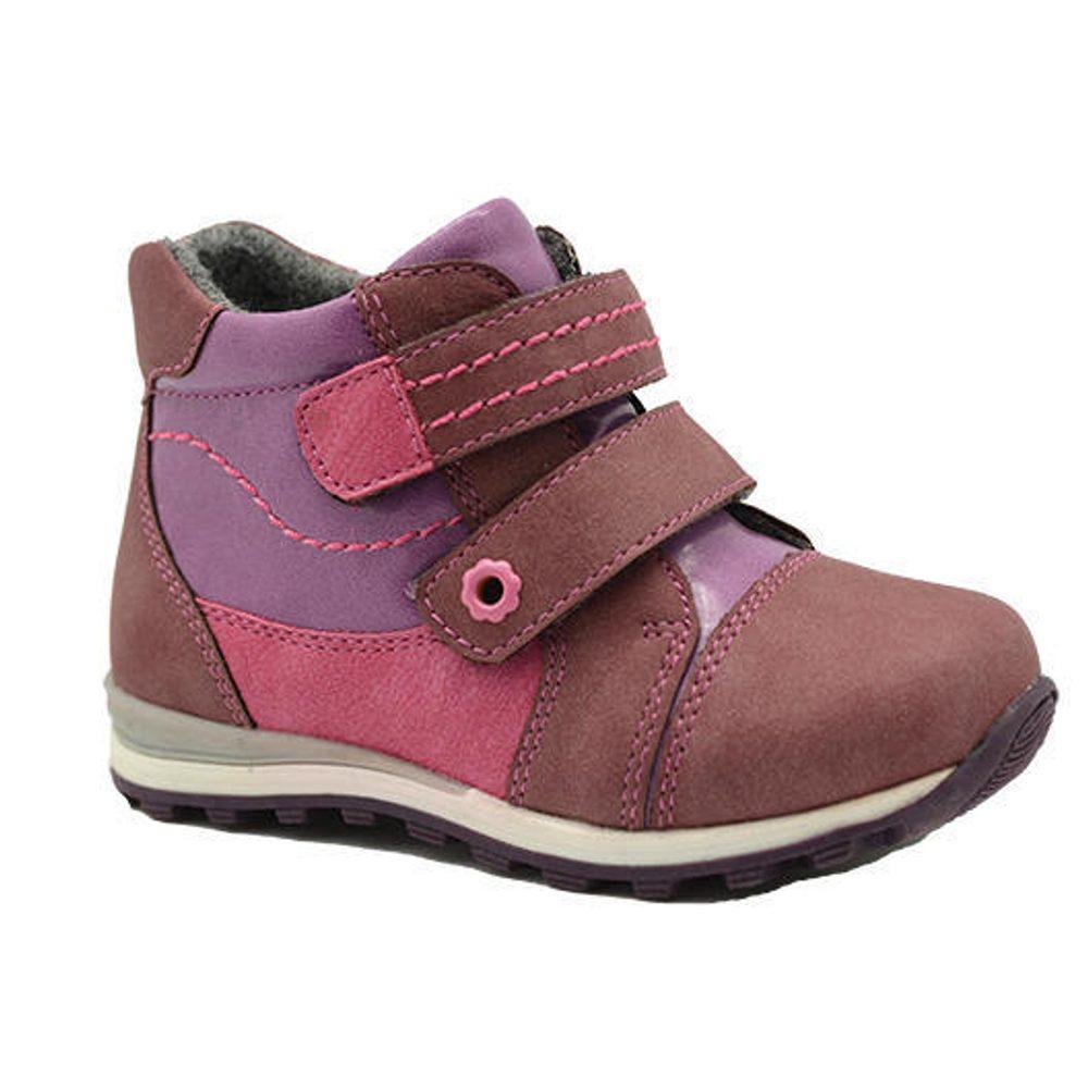 Levně Bugga boty dívčí zateplené, Bugga, B00136-03, růžová - 25