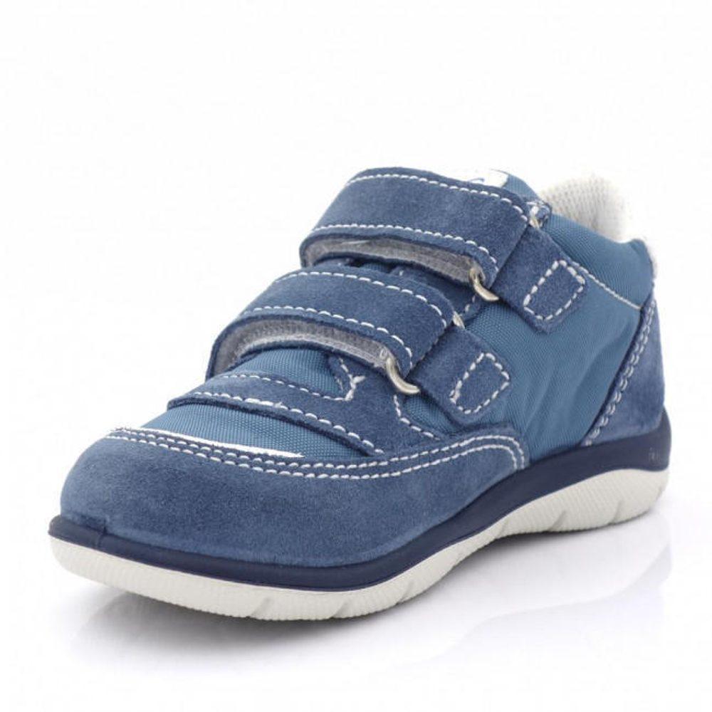 Děská celoroční obuv Acqu, Primigi, 7526200, světle modrá - 21