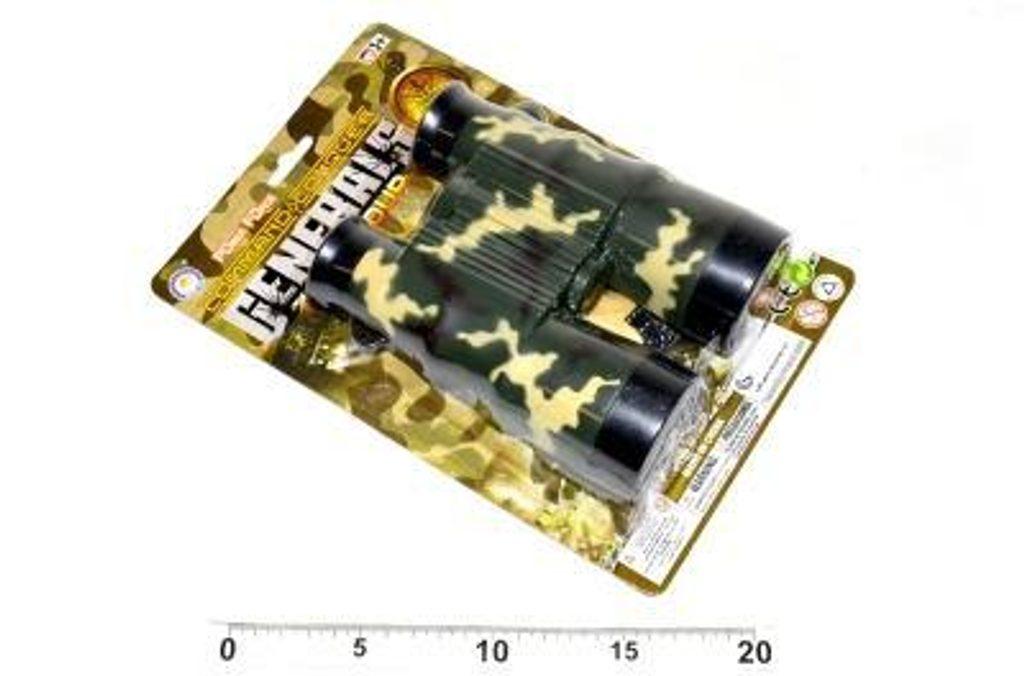 Dalekohled vojenský 16cm, WIKY, 110660