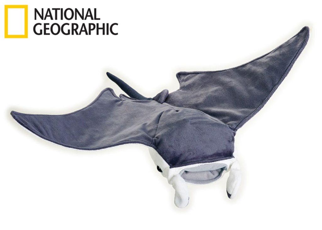 National Geographic Zvířátka z oceánů 770733 Rejnok 47 cm, National Geographic, W011630