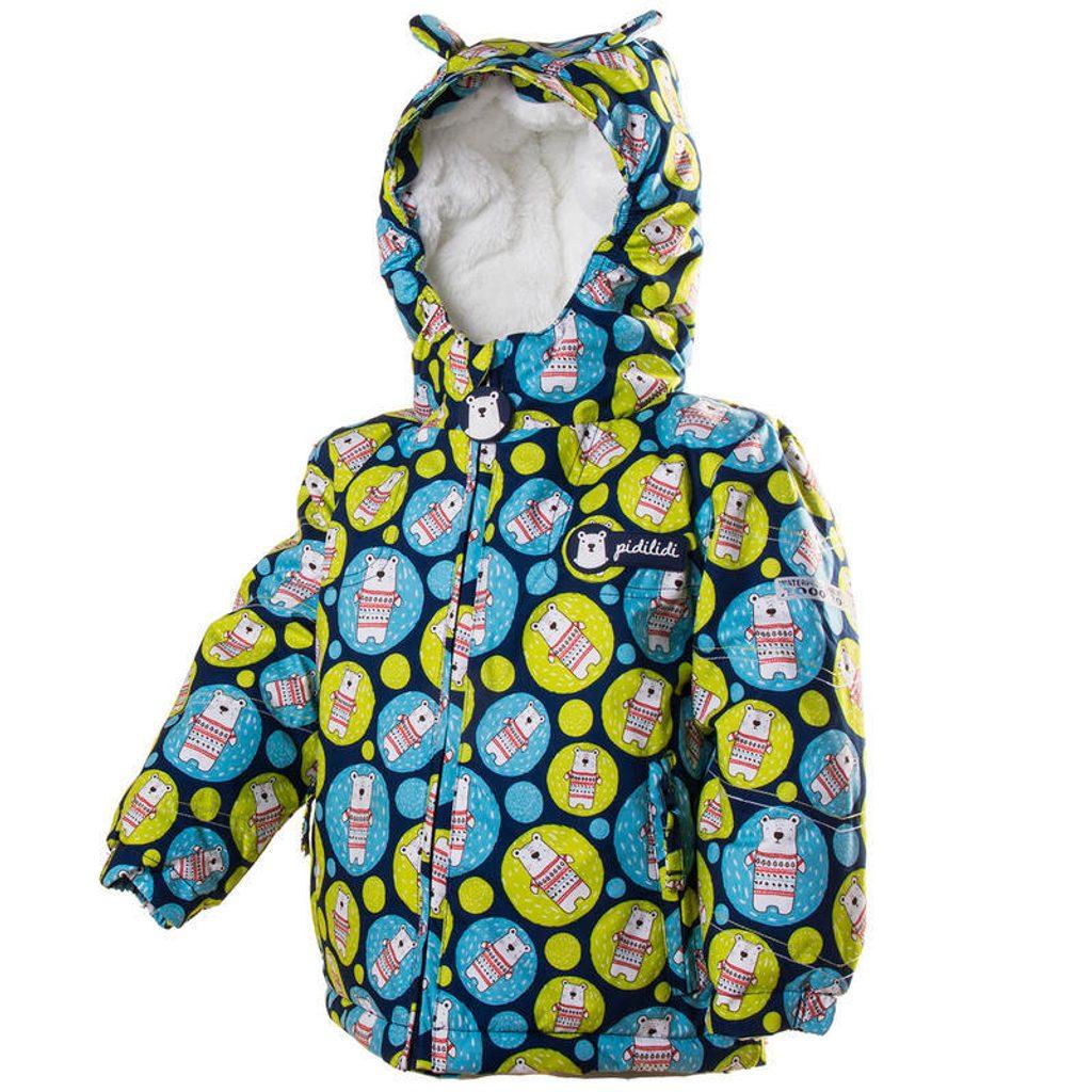 bunda zimní s kožíškem, Pidilidi, PD1035-04, modrá - 98