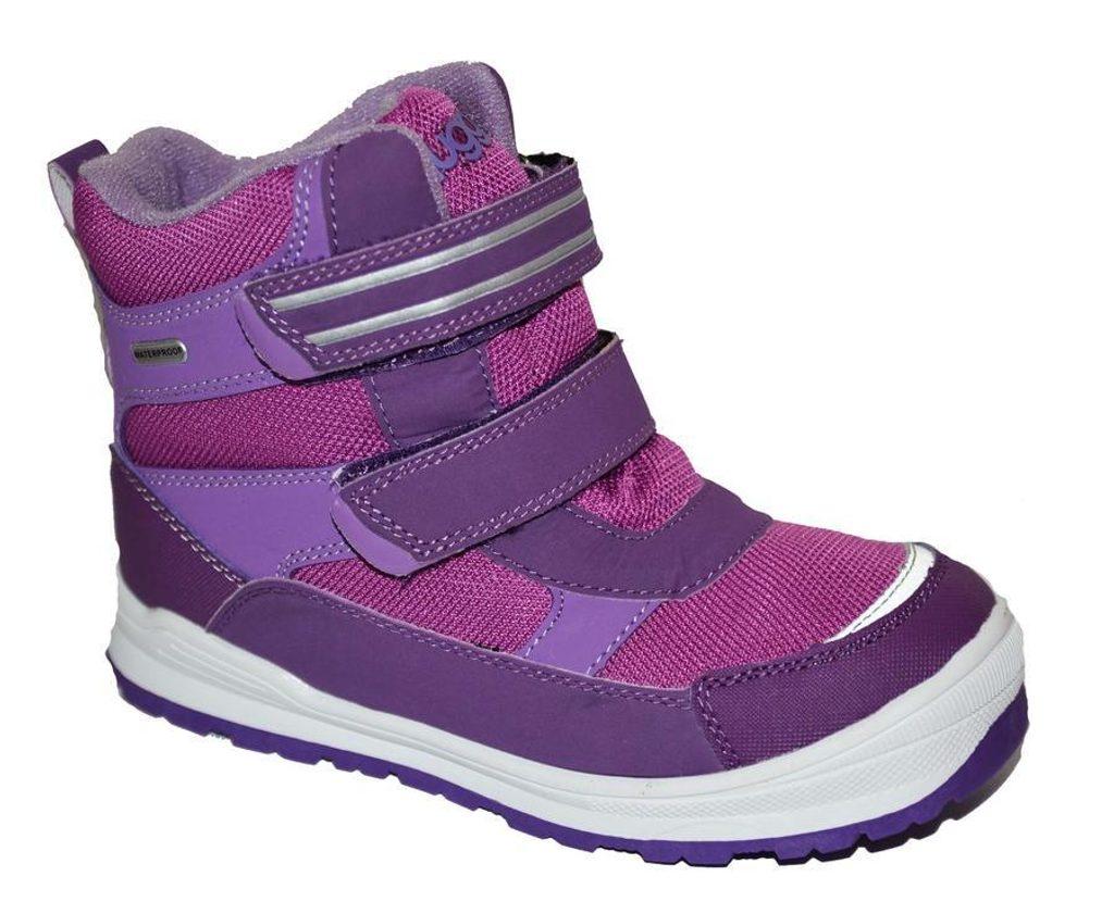 obuv zimní  2 pásky, Bugga, B081, růžová - 31