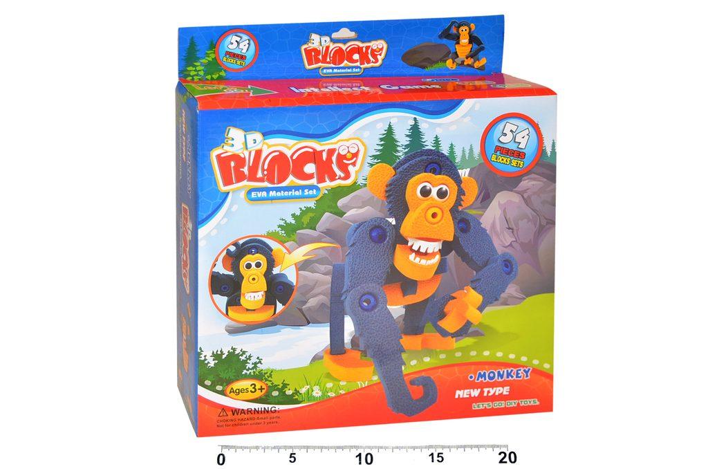 Puzzle 3D Šimpanz, Wiky, W116807