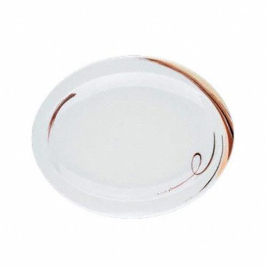 Seltmann      Dessertschale  16  cm  Top Life Aruba  23434  Neu