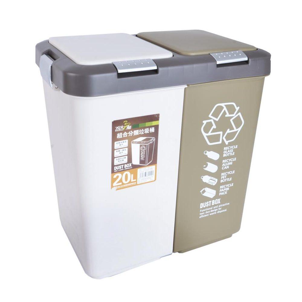 ORION domácí potřeby Koše na tříděný odpad, 2x10 l